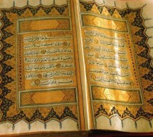 Resim Formatında Kur'an-ı Kerim