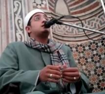 Rahman Suresi Mahmud Şahhat