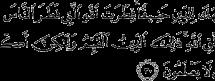 Allah'ın Varlığının Delilleri